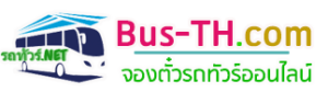 bus-th-logo